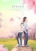 봄, 계절, 커플 (인간관계), 행복, 미소, 데이트, 소풍 (아웃도어)