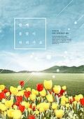 자연 (주제), 풍경 (컨셉), 꽃, 봄, 계절