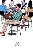라이프스타일, 혼밥 (컨셉), 독신 (역할), 라이프스타일 (주제), 카페, 커피 (뜨거운음료), 휴식