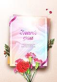 5월, 감사의달, 카드, 홀로그램, 카네이션, Thank you