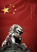 중국 (동아시아), 중국문화 (세계문화), 백그라운드, 연결 (컨셉)