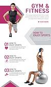 편집디자인, 이벤트페이지, 브로슈어, 전단지, 운동, 근육질 (사람체격), 헬스클럽 (레저시설), 다이어트, 한국인, 남성, 20-29세 (청년), 취미