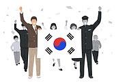민주주의, 5.18, 민주화운동, 4.19혁명, 태극기