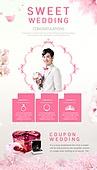 이벤트페이지, 전단지, 결혼 (사건), 웨딩드레스 (드레스), 웨딩샵, 축하이벤트 (사건), 결혼, 한국인, 사랑 (컨셉)