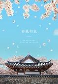 그래픽이미지, 봄, 합성, 계절, 꽃, 프레임, 벚꽃