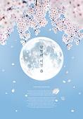 그래픽이미지, 봄, 합성, 계절, 꽃, 프레임