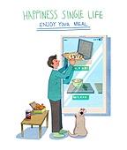 라이프스타일, 한명 (사람의수), 독신 (역할), 청년 (성인), 스마트폰, 모바일어플리케이션 (인터넷), 일과 (컨셉), 피자