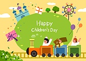 어린이 (인간의나이), 어린이날 (홀리데이), 프레임, 연례행사 (사건), 가정의달, 기차, 놀이공원 (엔터테인먼트빌딩)