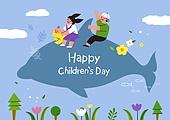 어린이 (인간의나이), 어린이날 (홀리데이), 프레임, 연례행사 (사건), 가정의달, 고래 (수중포유동물), 상상력 (컨셉)
