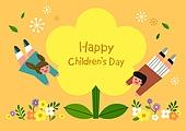 어린이 (인간의나이), 어린이날 (홀리데이), 프레임, 연례행사 (사건), 가정의달, 꽃, 봄