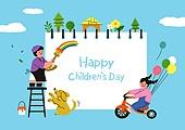 어린이 (인간의나이), 어린이날 (홀리데이), 프레임, 연례행사 (사건), 가정의달, 스케치북 (예술도구), 무지개, 강아지