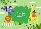 어린이 (인간의나이), 어린이날 (홀리데이), 프레임, 연례행사 (사건), 가정의달, 기린 (발굽포유류), 코끼리 (후피동물), 상상력 (컨셉), 사자 (고양잇과큰동물)