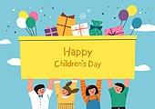 어린이 (인간의나이), 어린이날 (홀리데이), 프레임, 연례행사 (사건), 가정의달, 선물 (인조물건), 풍선