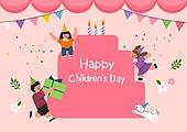 어린이 (인간의나이), 어린이날 (홀리데이), 프레임, 연례행사 (사건), 가정의달, 케이크 (달콤한음식), 파티, 콘페티