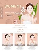 웹템플릿, 이벤트페이지, 팝업, 뷰티, 피부, 스킨케어 (뷰티), 여성, 미녀 (아름다운사람), 깨끗함