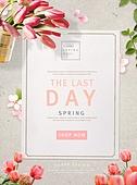 편집디자인, 프레임, 봄, 팝업, 포스터, 꽃, 축하이벤트 (사건), 세일 (사건)