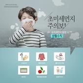 스모그 (대기오염), 대기오염 (공해), 공해 (환경오염)