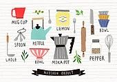 오브젝트, 소품 (구도), 라이프스타일, 주방, 주전자, 컵 (그릇), 모카포트