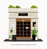 카페, 인테리어, 건축, 디자인, 화분, 건물외관 (건설물), 실외 (Setting)