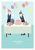 생일, 축하 (컨셉), 생일 (사건), 파티, 생일케이크, 학생, 교복, 선물 (인조물건)