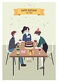 생일, 축하 (컨셉), 생일 (사건), 파티, 생일케이크, 친구, 와인