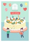 생일, 축하 (컨셉), 생일 (사건), 파티, 생일케이크, 어린이 (인간의나이), 선물 (인조물건)