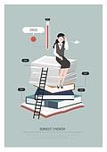 비즈니스, 일 (물리적활동), 과로, 번아웃증후군 (격언), 피로 (물체묘사), 비즈니스우먼, 스트레스, 서류 (인쇄매체), 사다리