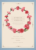 5월, 가정의달 (홀리데이), 편지, 카네이션, 감사