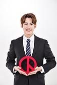 한국인, 남성, 선거, 투표 (선거), 투표인증 (투표), 미소