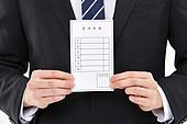 한국인, 남성, 선거, 투표 (선거), 투표인증 (투표), 밝은표정, 들어올리기 (물리적활동), 투표용지