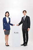 한국인, 여성, 남성, 미소, 투표 (선거), 투표함 (인조물건), 선거 (사건), 투표함, 투표용지 (서류)