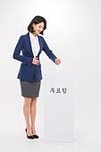 한국인, 여성, 미소, 투표 (선거), 투표함 (인조물건), 선거 (사건), 투표함, 투표용지 (서류)