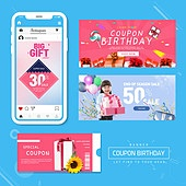 모바일템플릿, User interface (Topic), UI KIT, 축하이벤트 (사건), 배너, 팝업, 쿠폰, 생일, 선물 (인조물건), 휴대폰 (전화기)
