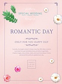 편집디자인, 그래픽이미지, 레이아웃, 카피스페이스, 프레임, 포스터, 청첩장, 결혼 (사건), 전단지, 꽃, 웨딩샵 (가게)
