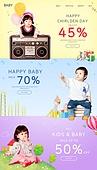 웹템플릿, 홈페이지, 메인페이지 (이미지), 아기 (인간의나이), 남자아기 (남성), 여자아기 (여성), 한국인