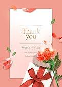 5월 감사의달, thank you, 카네이션, 선물