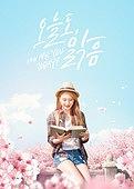 봄, 풍경 (컨셉), 감성 (감정), 꽃, 여행, 벚꽃