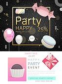웹템플릿, 이벤트페이지, 팝업, 상업이벤트 (사건), 파티, 페스티벌, 빛효과
