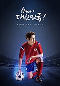 월드컵축구 (스포츠이벤트), 축구, 축구선수, 스포츠, 선수