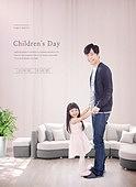 가족, 5월, 가정의달 (홀리데이), 라이프스타일, 어린이날 (홀리데이), 육아대디 (아빠)
