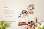 가족, 5월, 가정의달 (홀리데이), 라이프스타일, 황혼육아, 할아버지 (조부모), 어린이날 (홀리데이)