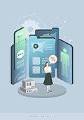 4차산업혁명 (산업혁명), 기술, Mixed Reality (Technology), 혼합현실, 사람, 라이프스타일, 빅데이터 (인터넷), 쇼핑