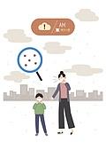 날씨, 사람, 라이프스타일, 스모그 (대기오염), 마스크 (방호용품), 돋보기, 어린이 (인간의나이)