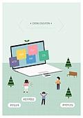 코딩, 코딩교육, 교육 (주제), 어린이 (인간의나이), 해시태그, 4차산업혁명 (산업혁명), 노트북