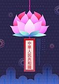 백그라운드, 그래픽이미지, 편집디자인, 중국 (동아시아), 중국문화 (세계문화), 포스터, 한자 (문자)