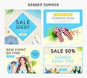 여름 이벤트 배너