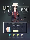 웹템플릿, 배너 (템플릿), 팝업, 이벤트페이지, 한국인, 교육 (주제), 학교건물 (교육시설), 학원, 세미나 (미팅), 학생, 교복, 고등학생