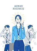 비즈니스, 파랑 (색상), 화이트칼라 (전문직), 비즈니스우먼, 비즈니스맨, 신분증 (서류), 아이디어