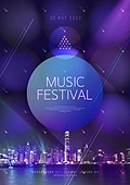 포스터, 여름, 음악축제 (엔터테인먼트이벤트), 음악, 클럽디제이 (예능인), 파티