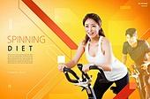 운동, 건강관리 (주제), 건강한생활 (주제), 스포츠